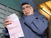 С 1 декабря россияне смогут получать полный список полагающихся им льгот и пособий на Госуслугах