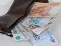 Банки России побили рекорд по выдаче кредитов наличными