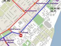 По улице Советской будет перекрыто движение