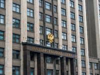 Госдума одобрила увеличение в 20 раз штрафа за оскорбление власти