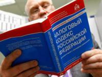 ИФНС России №1 приглашает предпринимателей на бесплатный семинар по налогам