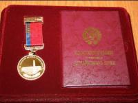 Бийчанин Сергей Ильясов награжден медалью «За заслуги во имя созидания»