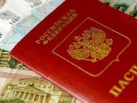 Оплатить госпошлину за паспорт теперь можно не выходя из дома
