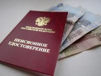 Звания «Ветеран труда» удостоены 29 бийчан
