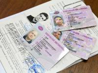Вступили в силу новые правила получения водительских прав