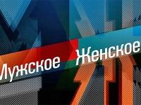 Прокуратура Бийска не выявила нарушений прав инвалида, ставшего героем телепередачи