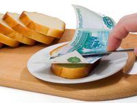 Центробанк комментирует рост цен на продукты как «ожидаемый и необходимый»