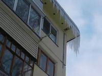 Названы лучшие и худшие УК Бийска по версии Государственной инспекции Алтайского края