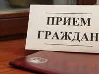 19 апреля пройдет «горячая линия» по вопросам охраны труда
