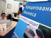 С 31 января россияне могут узнать свой кредитный рейтинг