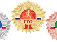 Бийские школьники одержали победу на краевом фестивале ГТО