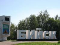 По программе переселения в Бийск и Бийский район переехали уже более 400 человек