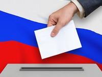 В Алтайском крае стартовал предвыборный агитационный период