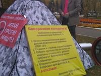 Один за всех: депутат бийской думы спасает городскую медицину «голодовкой»