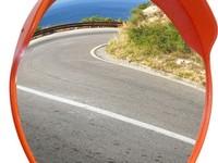 Бийчанин организовал сбор средств на установку дорожного зеркала на спуске к понтонному мосту