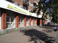 Фотографы и ремесленники Бийска приглашают на новую выставку
