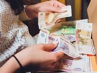 Алтайский край назван регионом с минимальным зарплатным неравенством
