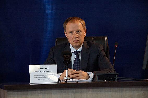 Губернатор Виктор Томенко отчитался о своих доходах за прошлый год