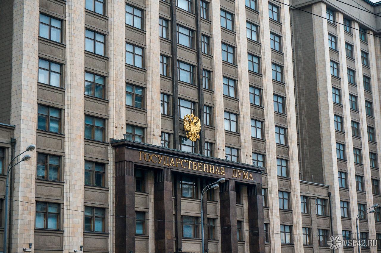 Депутаты Госдумы от Алтайского края отчитались о доходах за 2018 год
