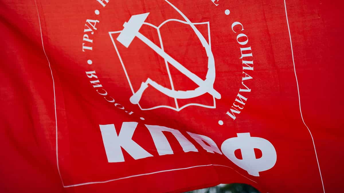 Избирком снял с выборов в АКЗС бийского кандидата от КПРФ