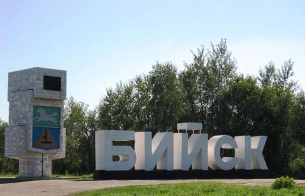 30 июня состоится празднование 309-й годовщины образования Бийска