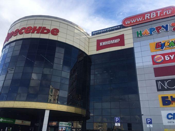 ГИБДД перенастроила светофор на перекрестке Коммунарского и Мухачева
